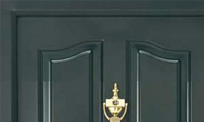 Puertas de entrada en sevilla puertas blindadas sevilla - Puertas de entrada metalicas ...
